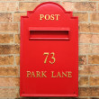 Shaped Top Built In Postbox