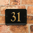 French house number sign