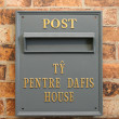 Grey postbox front
